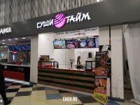 "Кафе ""Суши-Тайм"" в МТВ-Центре"