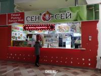 "Кафе ""Сен Сей"" в МТВ-Центре"