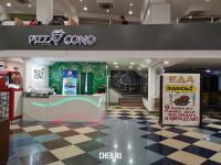 PIZZA CONO в МТВ-Центре