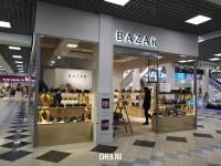 "Салон обуви ""BAZAR"" в МТВ-Центре"