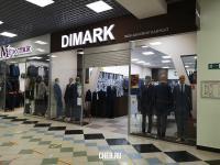 """Магазин одежды """"DIMARK"""" в МТВ-Центре"""