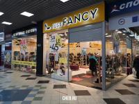"""Магазин обуви """"JUST FANCY"""" в МТВ-Центре"""