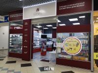 """Магазин """"M-Cosmetics"""" в МТВ-Центре"""