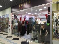 """Магазин одежды """"Forus Collection"""""""