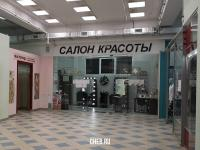 "Салон красоты ""Helen"" в МТВ-Центре"