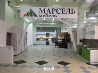 """Мебельный магазин """"Марсель"""" в МТВ-Центре"""
