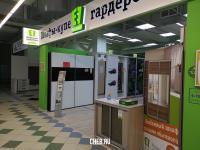 Шкафы-купе Е1 гардеробные в МТВ-Центре