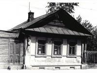 ул.Нижегородская, 20. 1970
