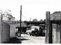 База Горкоопторга. 1970