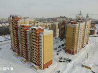 Вид на дома по улице Миначева