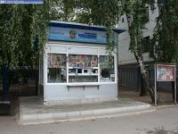 """Киоск """"Советская Чувашия"""""""