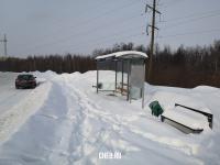 "Остановка ""Университет-2"""
