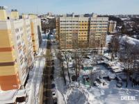 Вид из окна на Новую Богданку