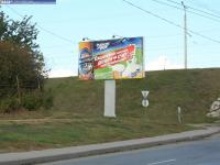 """Рекламный щит """"Балтика"""""""