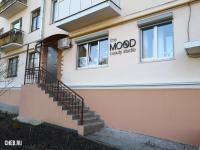 "Салон ""The Mood beauty studio"""