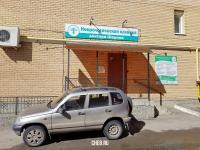 Неврологическая клиника доктора Шарова