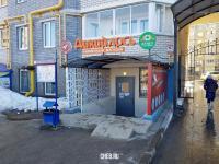 """Фирменный магазин """"Вавилон"""""""