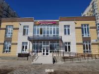 """Центр детского развития """"Солнечный город"""""""