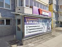 "Фитнес-клуб ""Viking"""