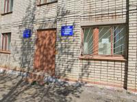 Студенческая юридическая клиника