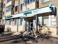 """Медицинская лаборатория """"Инвитро"""""""