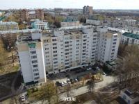 Вид на пр. Ленина 25к1