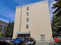 Офисный центр на пр. Ивана Яковлева 5