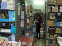 Библиотечные фонды финансово-экономического института ЧГУ