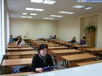 Читальный зал библиотеки финансово-экономического института ЧГУ