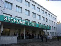 Финансово-экономический институт ЧГУ