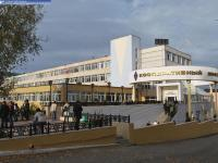 Кооперативный институт