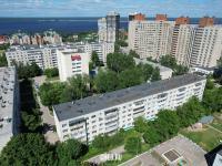 Вид сверху на дома по Максима Горького