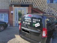 """Компания """"RemKass21"""""""