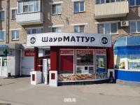 """""""ШаурМаттур"""""""