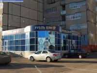 Дом 115А по улице Винокурова