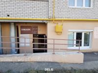 "Офис-склад ""ДимАрк"""