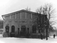 Шумерля,  Кинотеатр Дружба, 1960-е