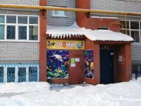 """(Закрылся) Магазин """"Зоомир"""""""