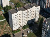 Вид сверху на ул. Советская 53