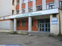 Респ. стоматологическая поликлиника