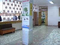 Фойе библиотеки Маяковского