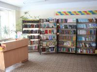 Республиканская детско-юношеская библиотека