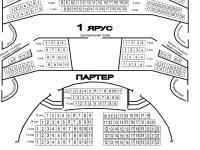 План зрительного зала Чувашского драматического театра