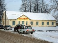 Дом 1 по Восточному поселку