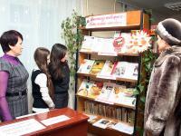 Библиотека им. А. Чехова