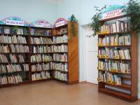 Библиотека семейного чтения им. А.С.Пушкина