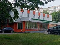 ул. Л.Комсомола, 66А (г. Чебоксары) - Здание
