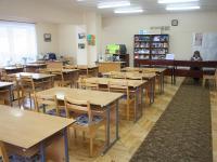 Библиотека им. И.Тургенева