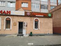 """Фирменный магазин  """"Дикий лось"""""""