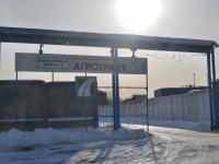 """ОАО """"Агротракт"""""""